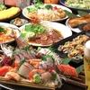 【オススメ5店】久留米(福岡)にあるもつ鍋が人気のお店