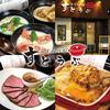 【オススメ5店】針中野・長居・西田辺・西成区・住吉(大阪)にあるおでんが人気のお店