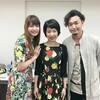【募集開始】4/14(日) 新・アカシックリーディング入門講座(東京)〜願いは叶うしかない!