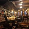 喫茶店のカウンター席で読書を嗜むのが趣味だと答える人になりたい