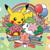 かんしゃポケモン シェイミ プレゼント - ポケモンウルトラサンムーンで配布・配信されたポケモン
