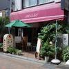 珈琲舎ロッセ@町田 COLD COFFEE、チーズケーキ