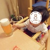 子連れ沖縄2泊3日旅-長男0歳8ヶ月 カフーリゾートフチャク泊②【今更旅行記】