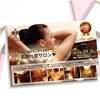 【美容室チラシ】ネイルサロンチラシ印刷 サロンリーフレット・パンフレット印刷・サロンクーポン