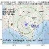 2017年07月30日 12時06分 十勝地方中部でM3.2の地震