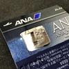 ANAアメリカンエクスプレスカード解約