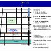 南堀江スタジオ