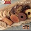 55%DEAL☆KIHACHIの焼き菓子♪