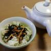 【雑談】お茶漬けサラサラ