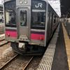 高校生から秋田犬まで〜秋田駅→大館駅ローカル線の旅