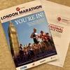 ロンドンマラソン2年連続当選という500人に1人の快挙?を達成