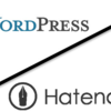 収益面から「はてなブログ」と「WordPress」のメリット、デメリットを考える