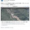 【デマ】熱海の土砂崩れ近くにあったメガソーラーには韓国系企業は関わってない