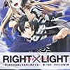 ツカサ 『RIGHT×LIGHT 〜空っぽの手品師と半透明な飛行少女〜』 (ガガガ文庫)