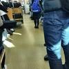 JR九州の電車に乗って佐賀から福岡までいってみた(鳥栖乗換)〔#166〕
