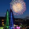 津久井湖城山イルミネーション11月17日から1月3日まで点灯 !!