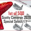 アメリカでしか手に入らないカスタム製品をお届けします。ゴルフライフをを楽しんでいる皆さんには楽しいチョイスです!Scotty Cameron 1st Run!!