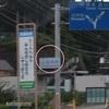 ごえんミーティング帰り~高山観光へ向かってその20~(9月24日)