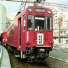 細長~い電車と、ついでに長森駅