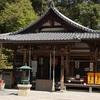 金閣寺の不動堂開扉法要2017。