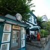 スターバックス 北野異人館店 スタバのコンセプトカフェ