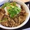 「松屋」 おろしポン酢牛めし