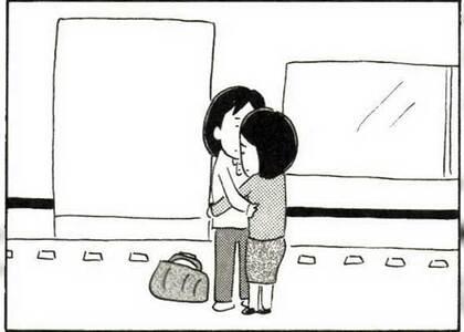 【8コマ漫画】木下晋也 『特選!ポテン生活』 (23) - 捜索困難/ずっと愛してる