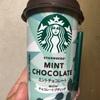 スターバックス ミントチョコレート WITH チョコレートプディング  飲んでみました