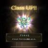 【幻影戦争】クラスマッチ終了!どのクラスまでいけた?