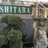 バリ島でアシタバのアタバック工房を見学!アタ雑貨もたくさん!