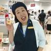 ふわふわとろけるチーズオムレット(北海道物産展)