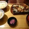 【鶏肉好きなら全部食べたい、1000円以下のランチ】横浜で見つけた、鳥どりハマボールイアス店の安い旨い鶏ランチ!