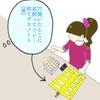 キッザニア甲子園22回目 その3(クリスマスナイト)