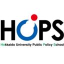 北海道大学公共政策大学院 学生ブログ