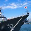 東京みなと祭で護衛艦いかづちを撮る【2017.05.27】