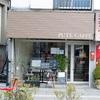 京成立石「PUTE CAFFE(プテカッフェ)」