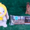 【クッキードーナツ はちみつ風味シュガー&フルーツ】ファミリーマート 2月25日(火)新発売、ファミマ コンビニ スイーツ 食べてみた!【感想】