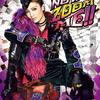 望海風斗MEGA LIVE TOUR「NOW! ZOOM ME!!」 ①
