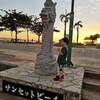 沖縄子連れ旅行 アメリカンビレッジ散策~サンセットビーチでの日没