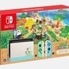 ノジマ 「Nintendo Switch あつ森セット」抽選販売を開始!まだ持ってない人集まれ!オンラインショップ スプラも販売