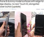 iPhone 8ホームボタンが消えてフルディスプレイになる噂が流出?