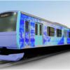 #804 燃料電池列車、2021年度に鶴見線・南武線を走行へ