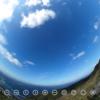 絶景!富士見峠展望台  新島から眺める海 #360pic