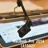 MacBook Pro 2014 (A1502) の右スピーカーがびりびりするので応急処置をした話