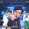 MUSIC STATION スーパーライブ 嵐 2015.12.25