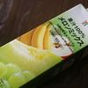 【セブンプレミアム】メロンミックス 果汁100% 1L