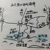 屋久島あいすくるりん 第31回 島の海辺のかき氷 ③ 永久保 田代海岸の雪苔屋
