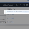 [Oracle Cloud] CLIツールのセットアップメモ