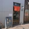 まんでがん外伝 / 札幌市北区北15条西5丁目 ほくせいビル 1F