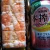 直球・海老マヨネーズ押寿司